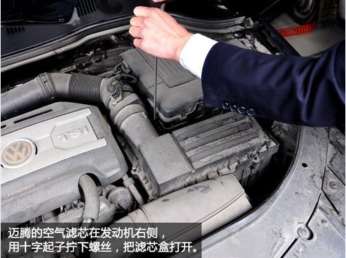 空调滤芯主要安装在两个地方:一是安装在副驾驶座位的手套箱后面,将